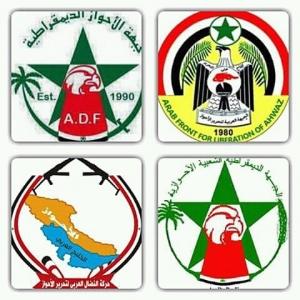 بيان القوى الوطنية الأحوازية حول إغتيال الشهيد المناضل أحمد مولى أبو ناهض